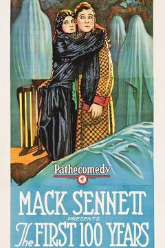 Best Comedy Movies of 1924 : The First 100 Years