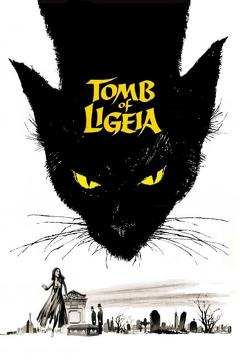 Best Horror Movies of 1964 : The Tomb of Ligeia