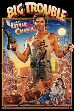 Best Fantasy Movies of 1986 : Big Trouble in Little China