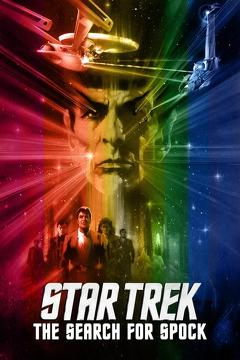 Best Thriller Movies of 1984 : Star Trek III: The Search for Spock