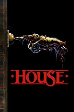 Best Horror Movies of 1985 : House