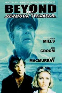 Best Science Fiction Movies of 1975 : Beyond the Bermuda Triangle