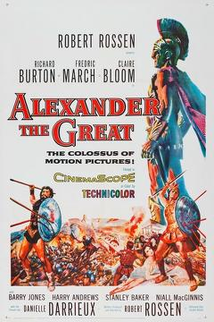 Best Action Movies of 1956 : Alexander the Great
