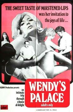 Best Romance Movies of 1971 : Wendy's Palace