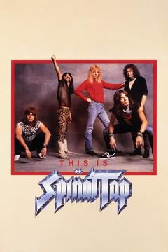 Best Comedy Movies of 1984 : This Is Spinal Tap