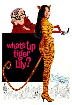 Best Action Movies of 1966 : What's Up, Tiger Lily?