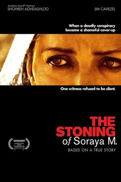 Best Crime Movies of 2009 : The Stoning of Soraya M.