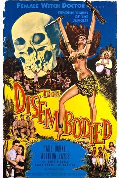 Best Horror Movies of 1957 : The Disembodied