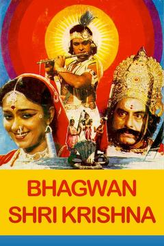 Best Adventure Movies of 1985 : Bhagwan Shri Krishna
