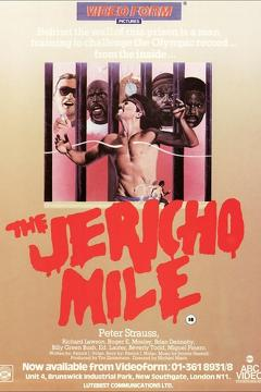 Best Tv Movie Movies of 1979 : The Jericho Mile