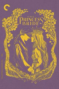 Best Comedy Movies of 1987 : The Princess Bride