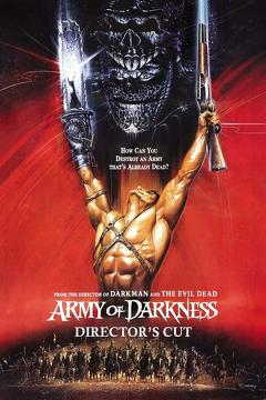 Best Movies of 1992 : Army of Darkness