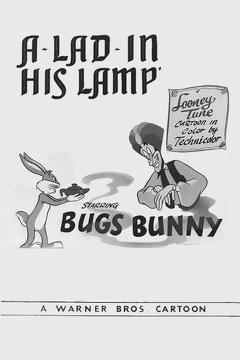 Best Fantasy Movies of 1948 : A-Lad-in His Lamp