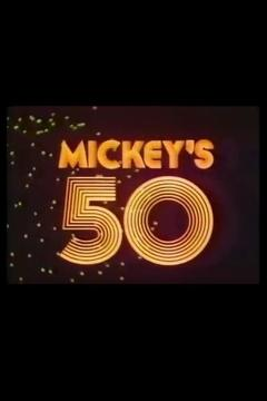 Best Family Movies of 1978 : Mickey's 50