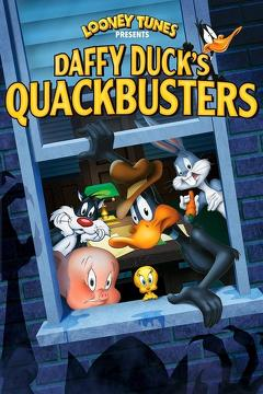 Best Animation Movies of 1988 : Daffy Duck's Quackbusters