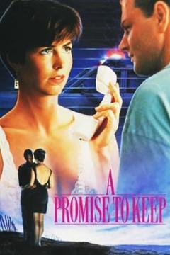 Best Tv Movie Movies of 1990 : A Promise to Keep