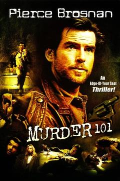 Best Mystery Movies of 1991 : Murder 101