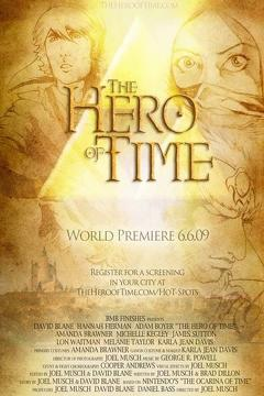 Best Fantasy Movies of 2009 : The Hero of Time