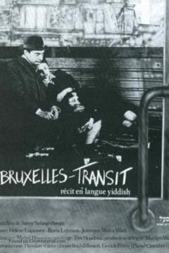 Best Documentary Movies of 1982 : Brussels-Transit