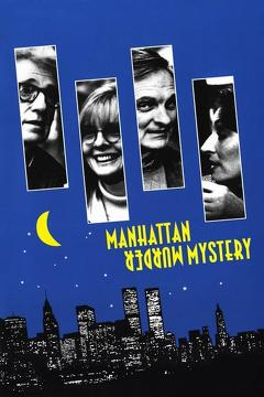 Best Mystery Movies of 1993 : Manhattan Murder Mystery