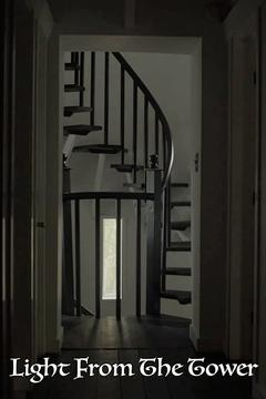 Best Horror Movies of This Year: Light From the Tower