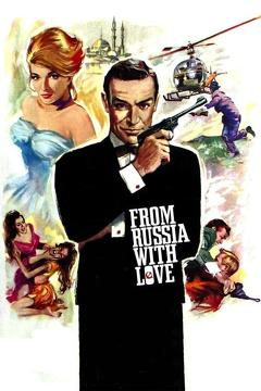 Best Thriller Movies of 1963 : From Russia with Love